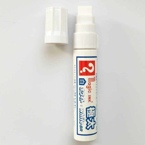 Magic Ink Wide Paint Marker