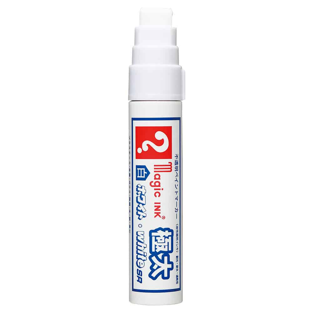 magic ink extra wide white handstyler