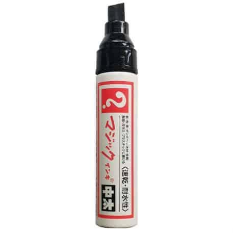 Magic Ink Medium Marker