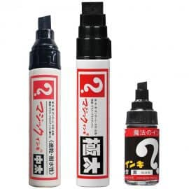 Magic Ink Marker Pack