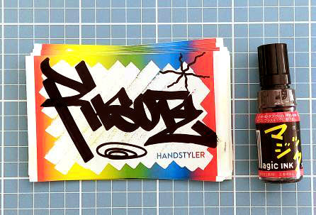 Risote tag on Handstyler Eggshell Stickers - Rainbow Scribble with a Magic Ink Marker